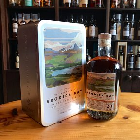 Arran -  Brodick Bay 20 year old