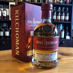 Kilchoman - Private Cask - 10 year old